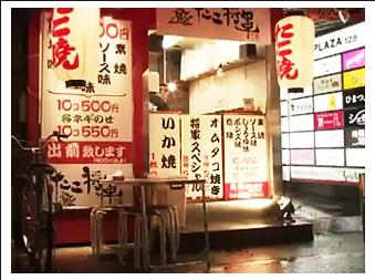 大阪ミナミの「たこ将軍」